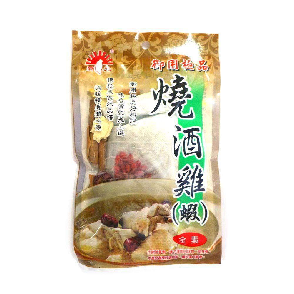 (新光)燒酒雞蝦60g(全素)