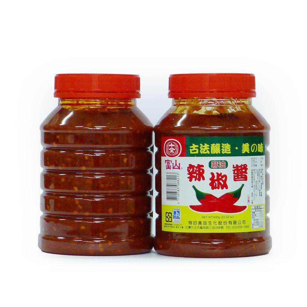 (十全)富山辣椒醬630g(全素)