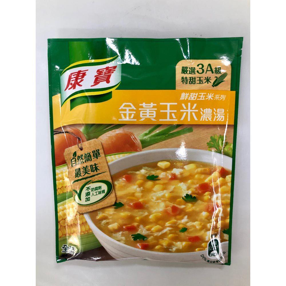(康寶)金黃玉米濃湯56g(全素)