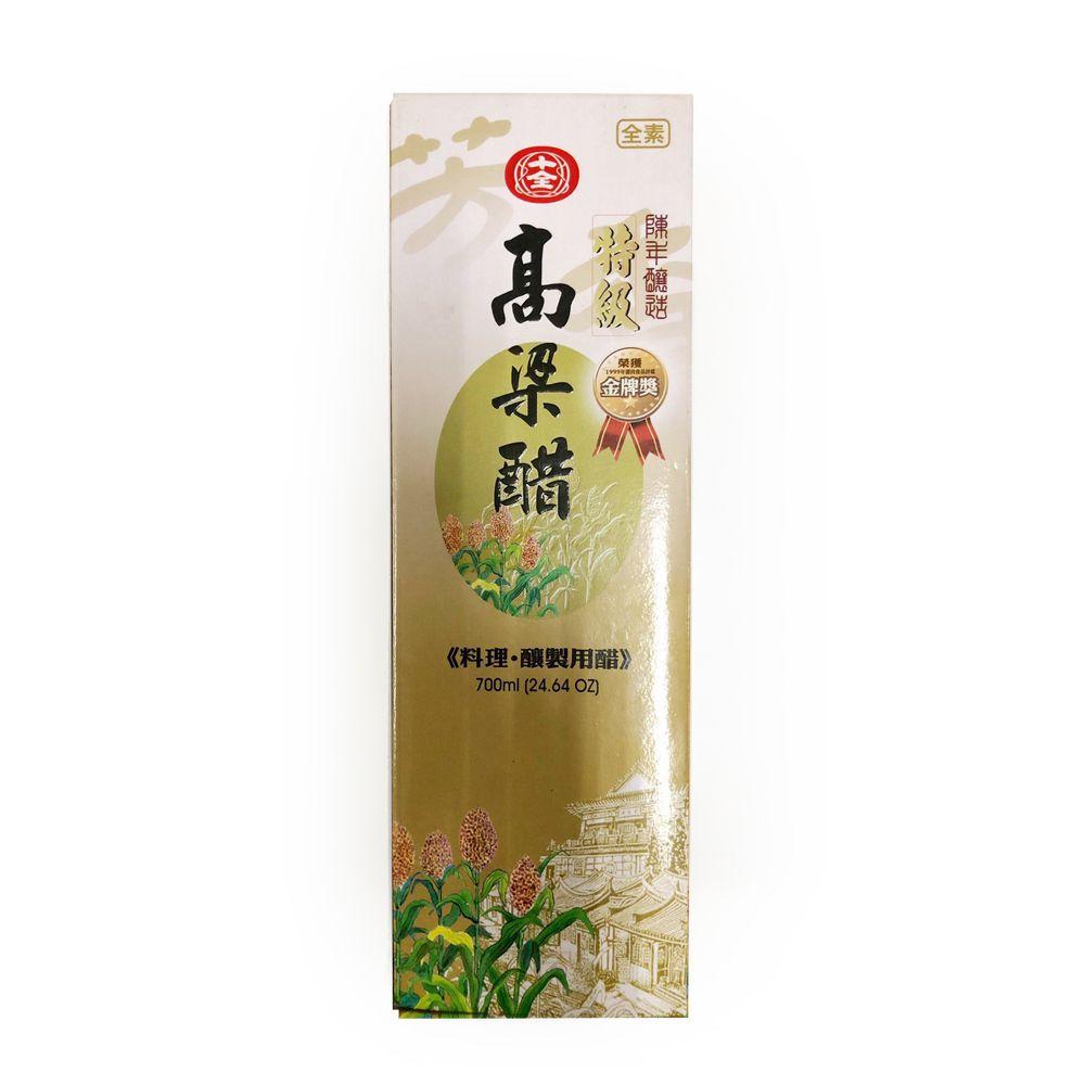(十全)特級高梁醋700ml(全素)