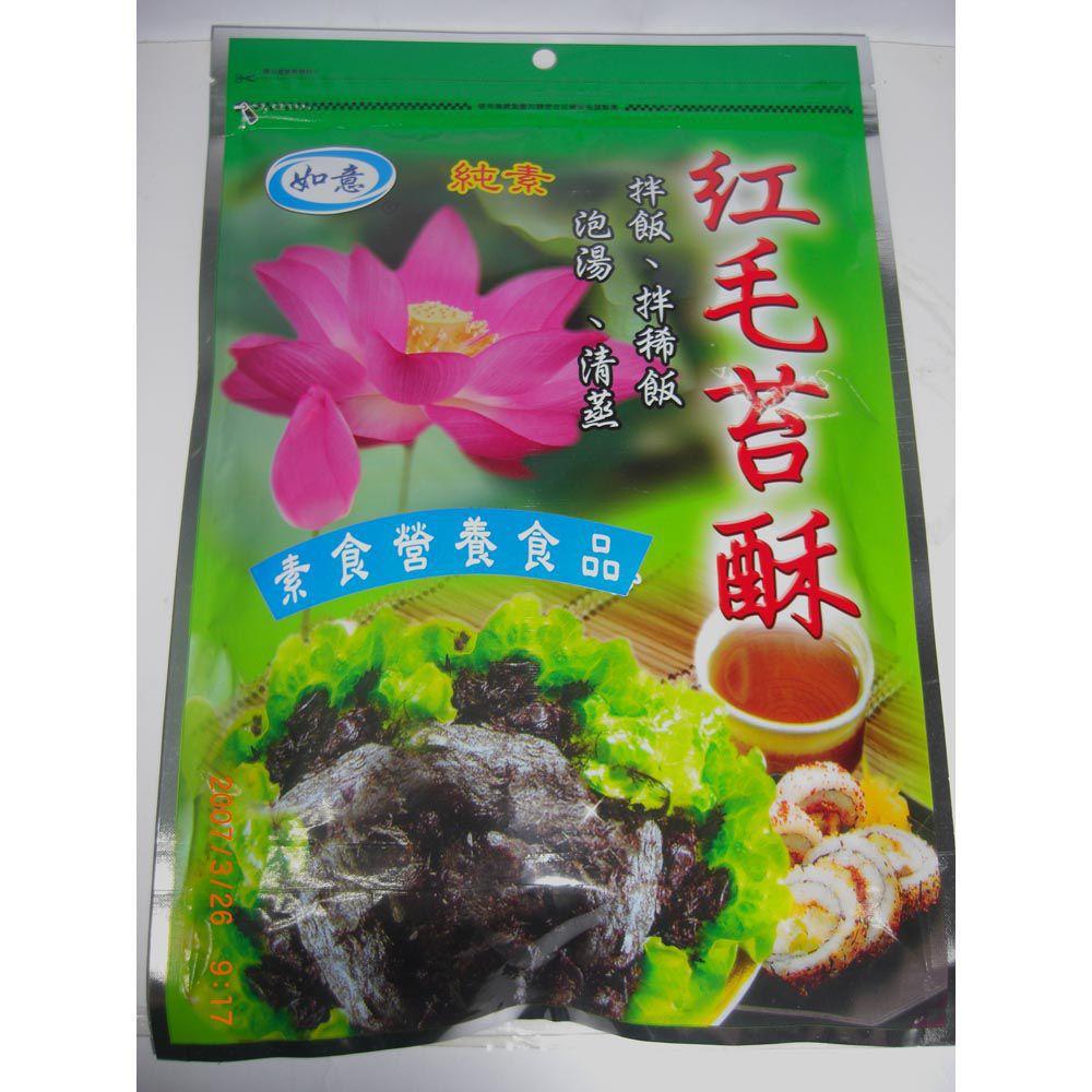 (如意)紅毛苔酥包裝70g(全素)