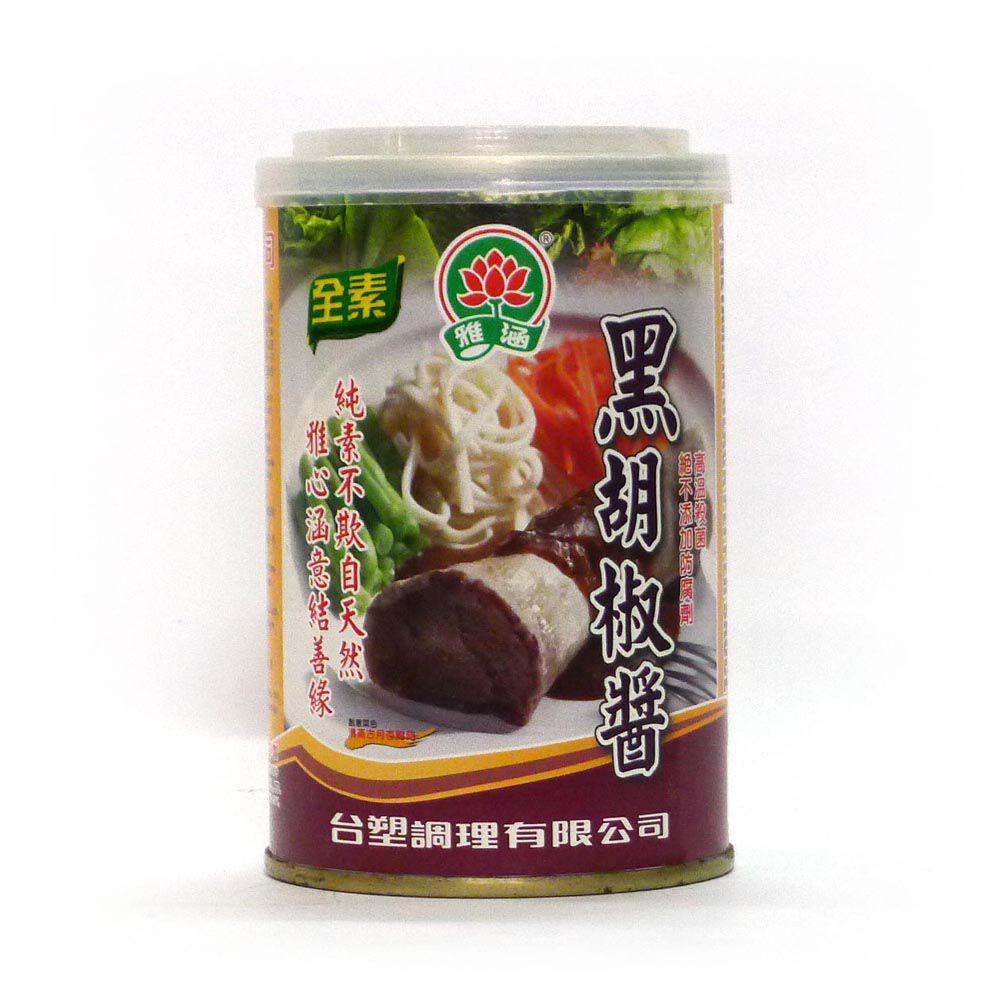 (台塑)雅涵黑胡椒醬850g