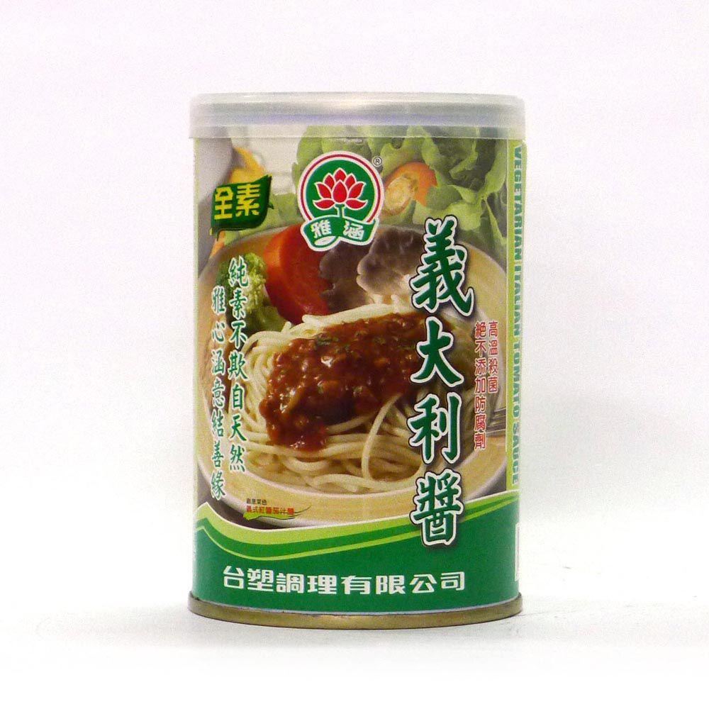 (台塑)雅涵義大利醬850g(全素)