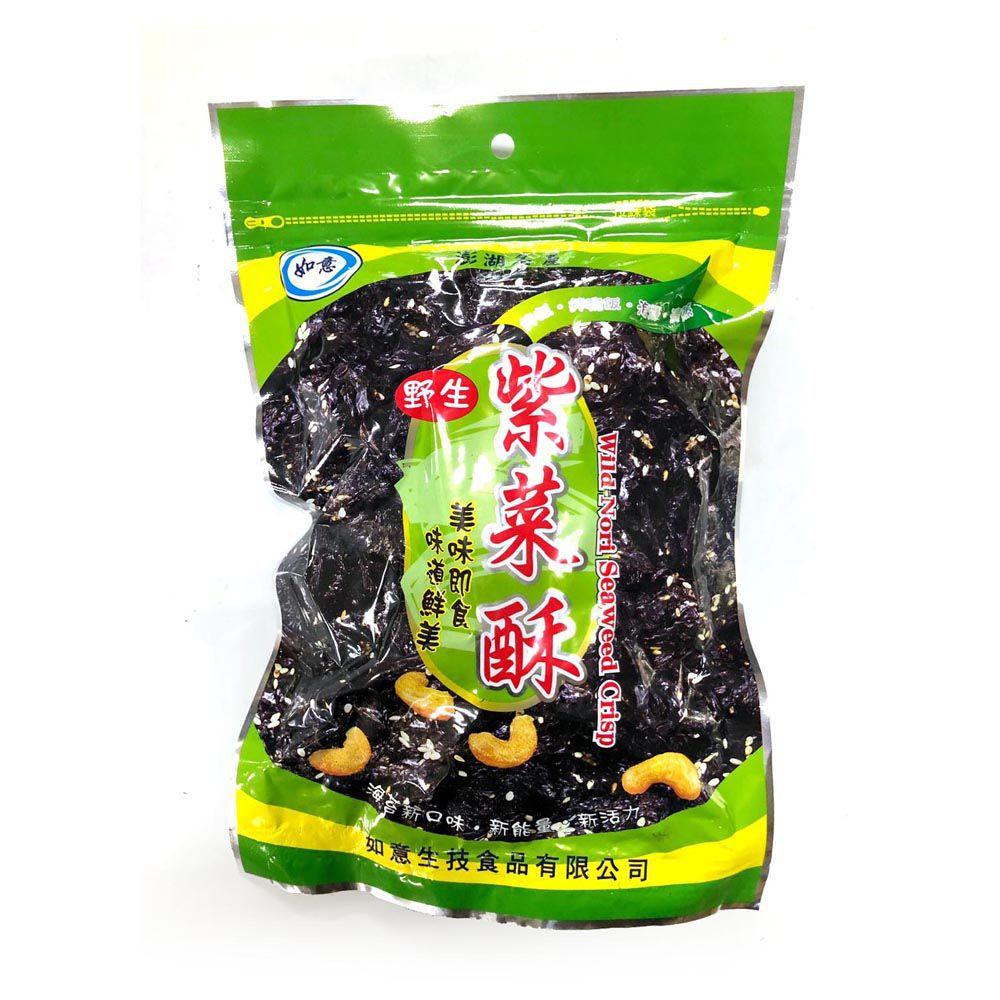 (如意)野生紫菜酥95g(全素)