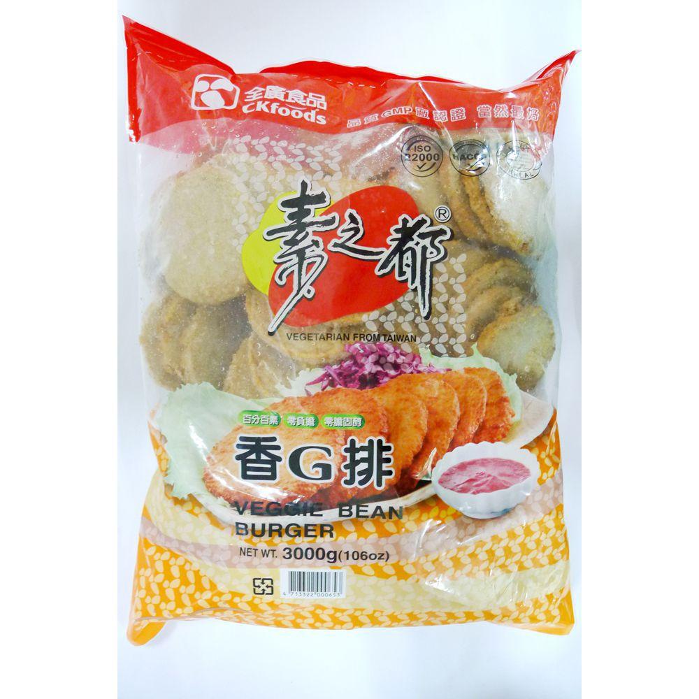 (全廣)香G排5斤(蛋素)