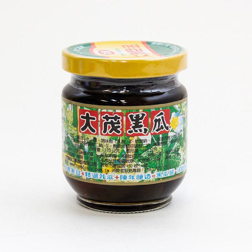 (大茂)黑瓜170g(全素)