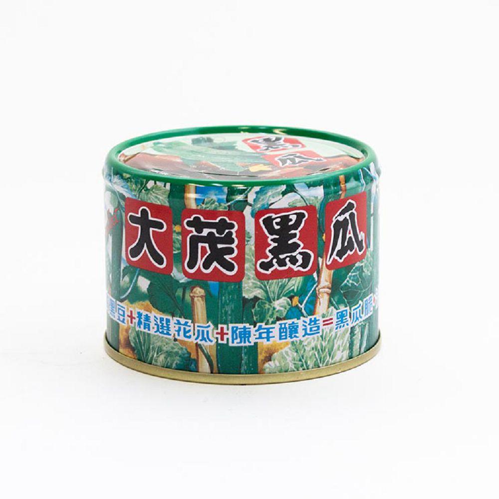 (大茂)黑瓜易開罐170g(全素)