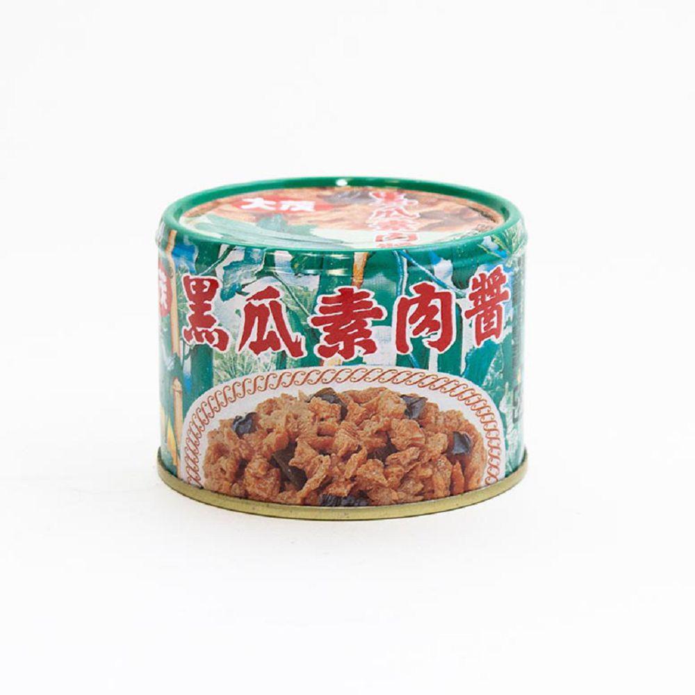 (大茂)黑瓜素肉醬易開罐180g(全素)