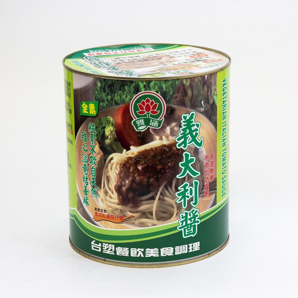 (台塑)雅涵義大利醬3kg(全素)