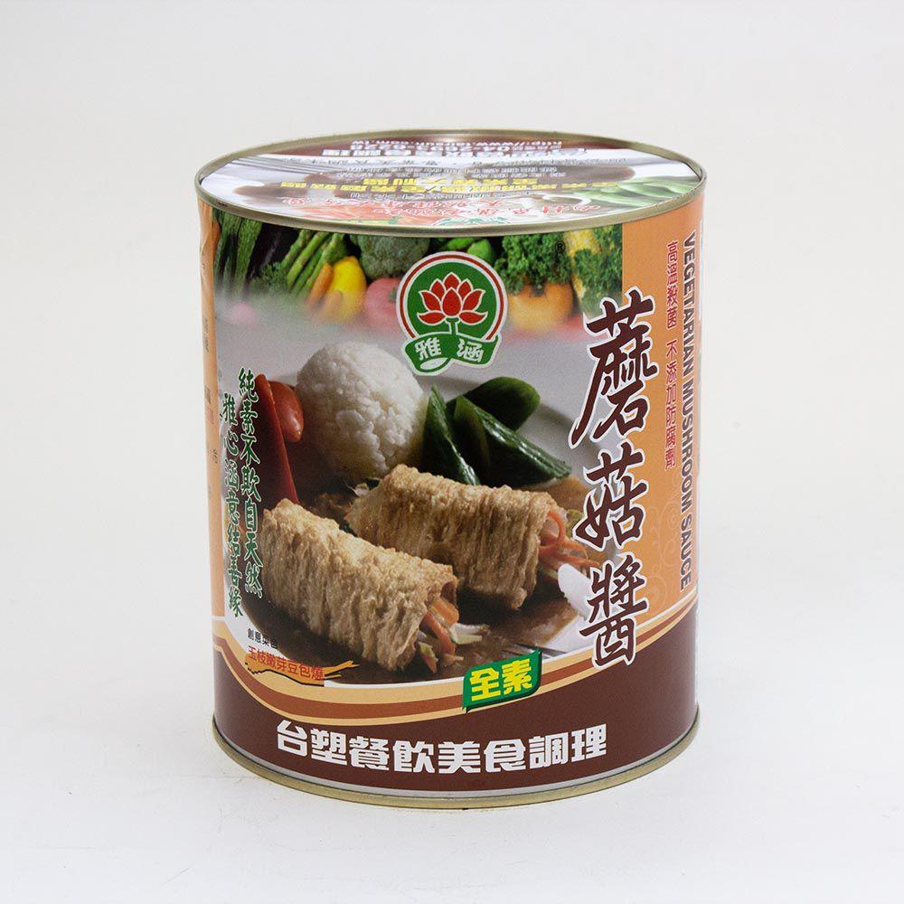 (台塑)雅涵蘑菇醬3kg(全素)