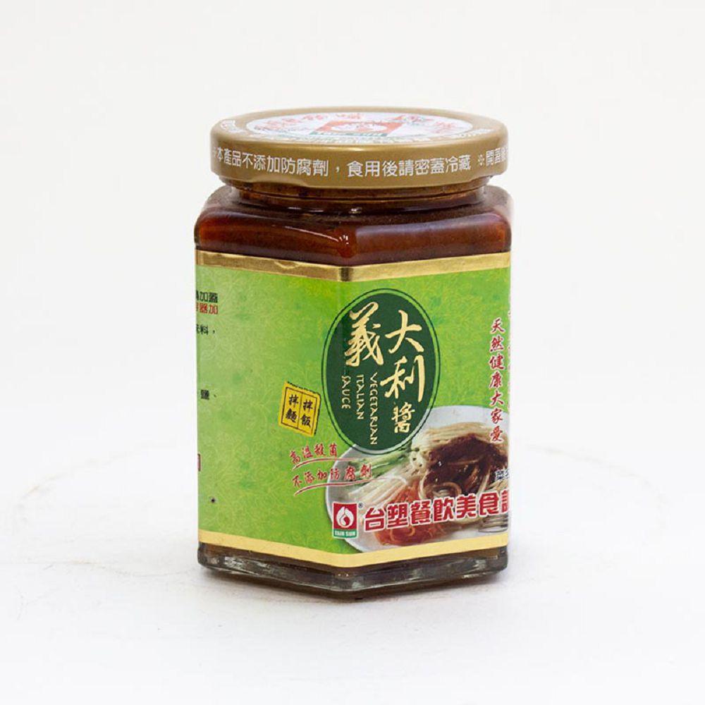 (台塑)雅涵義大利醬280g(全素)
