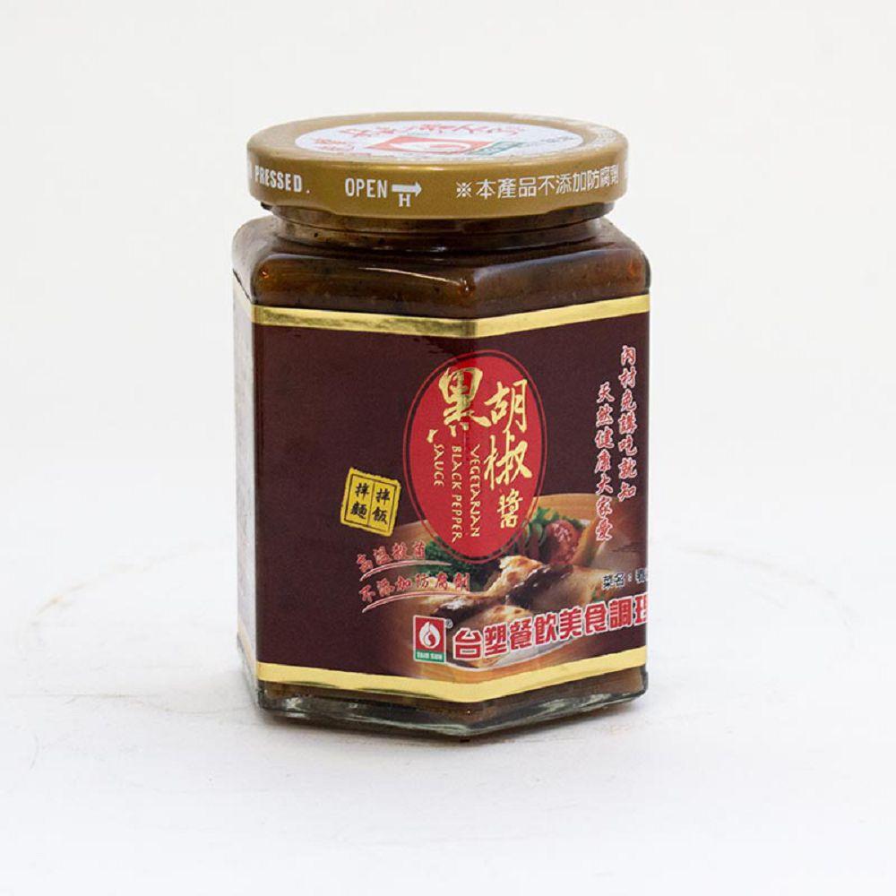 (台塑)雅涵黑胡椒醬280g(全素)