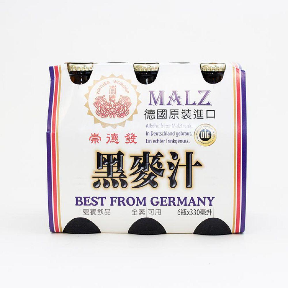 (崇德發)天然黑麥汁玻璃330ml(全素)