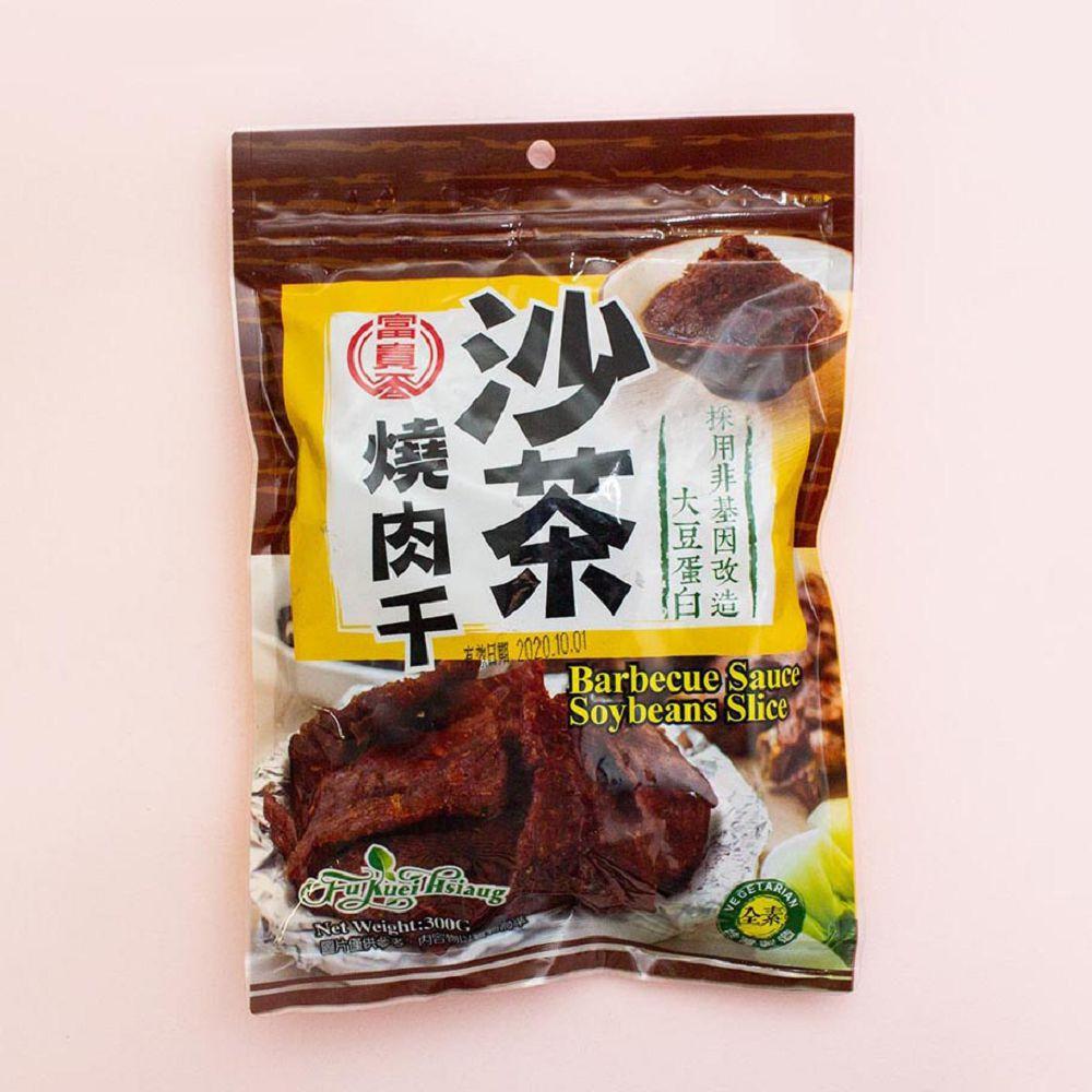 (富貴香)沙茶燒肉乾300g(全素)