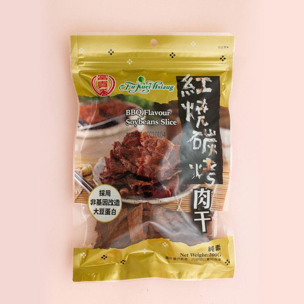(富貴香)紅燒碳烤肉乾300g(全素)