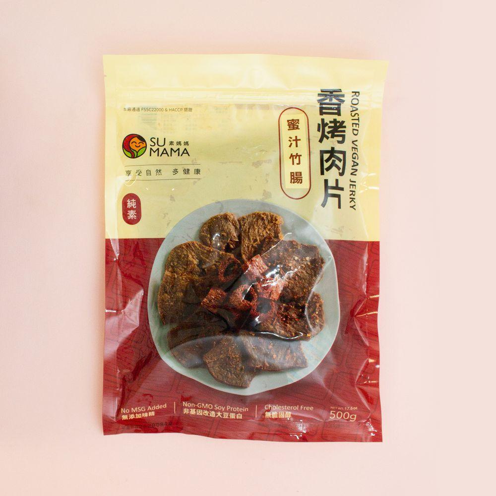 (弘陽)蜜汁竹腸500g(全素)