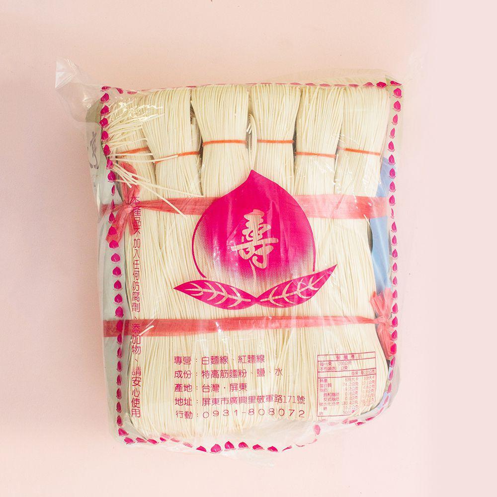 (九如)手工白麵線5斤(全素)