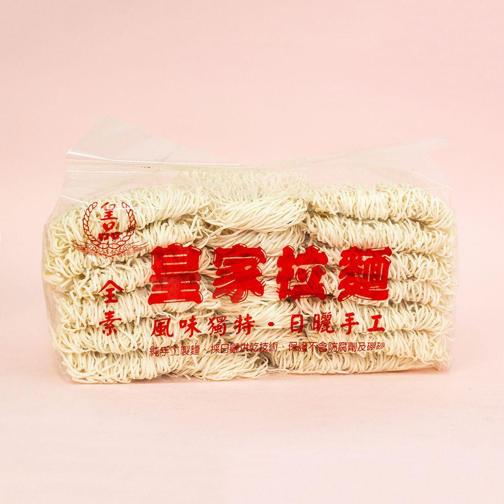 (皇品)皇家拉麵1kg(全素)