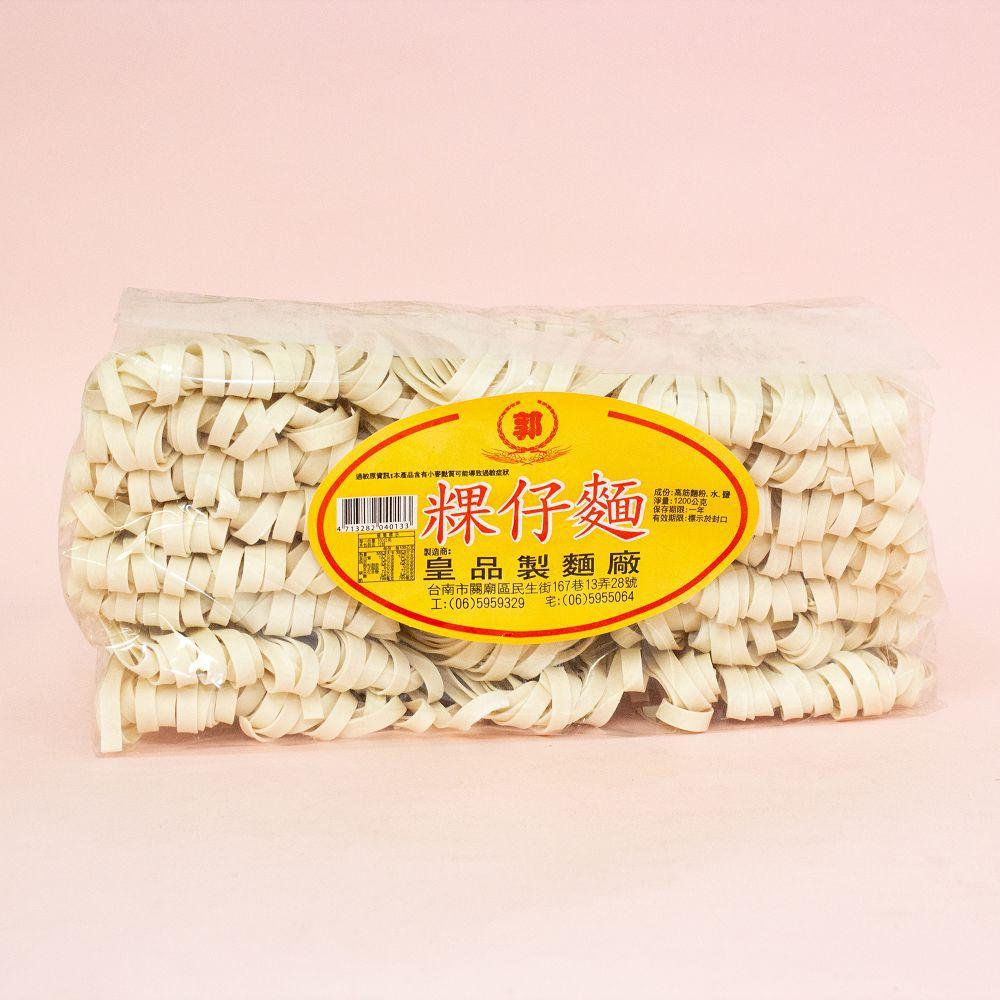 (皇品)粿仔麵1.2kg(全素)