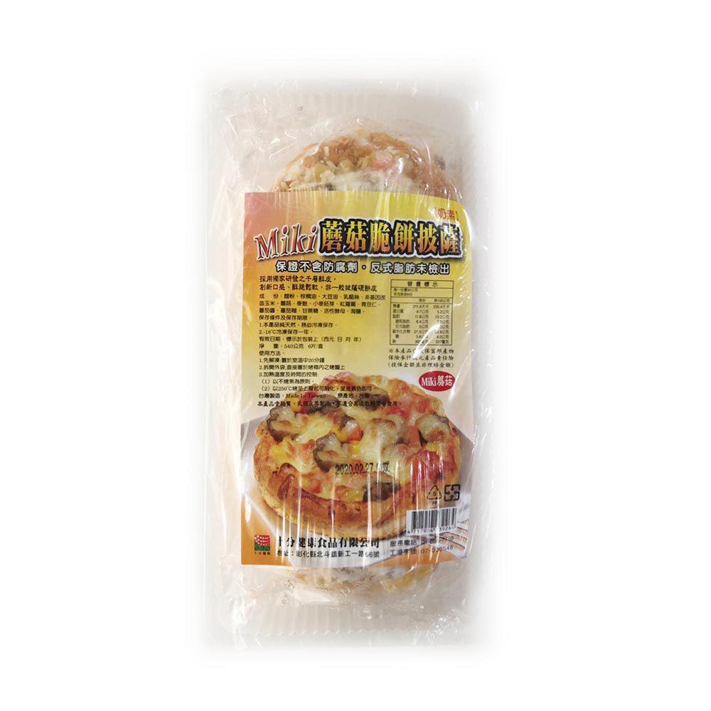 (十分)Miky蘑菇脆餅披薩/6入540g(奶素)