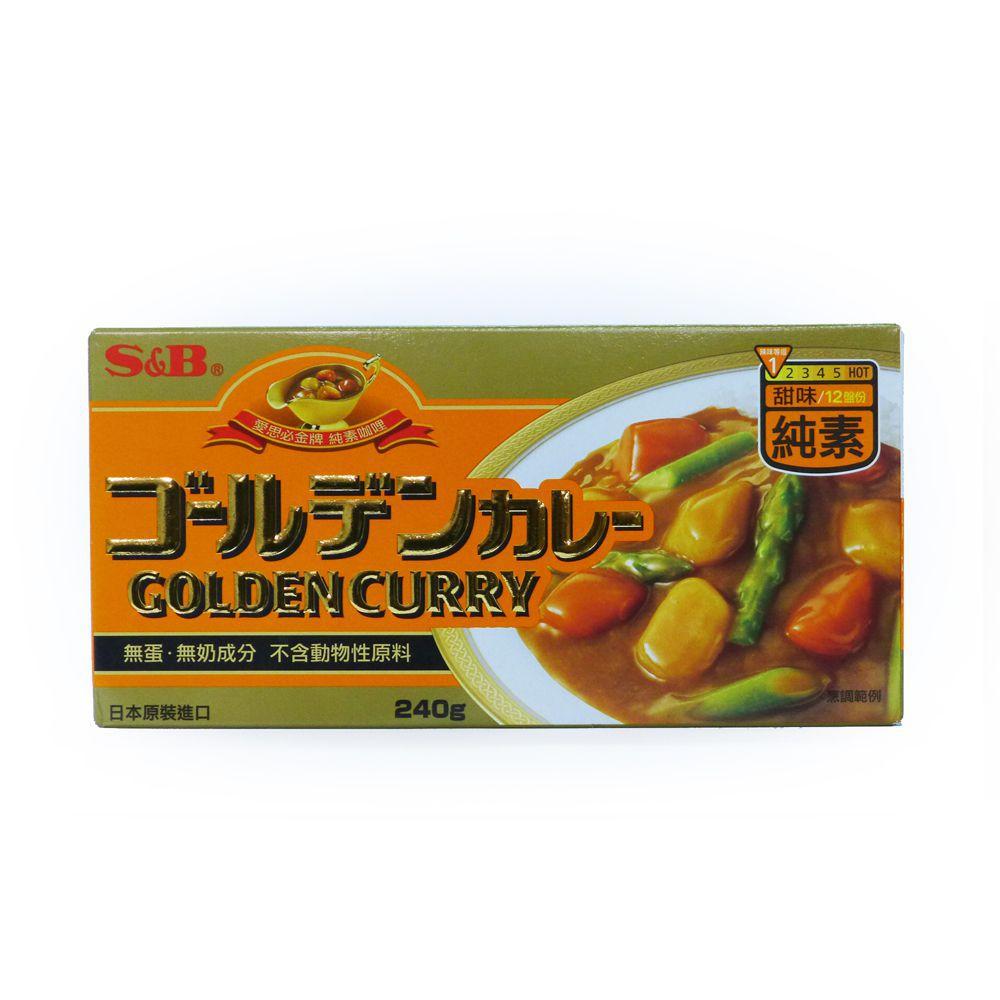 (SB愛思必)金牌甜味咖哩塊240g(全素)