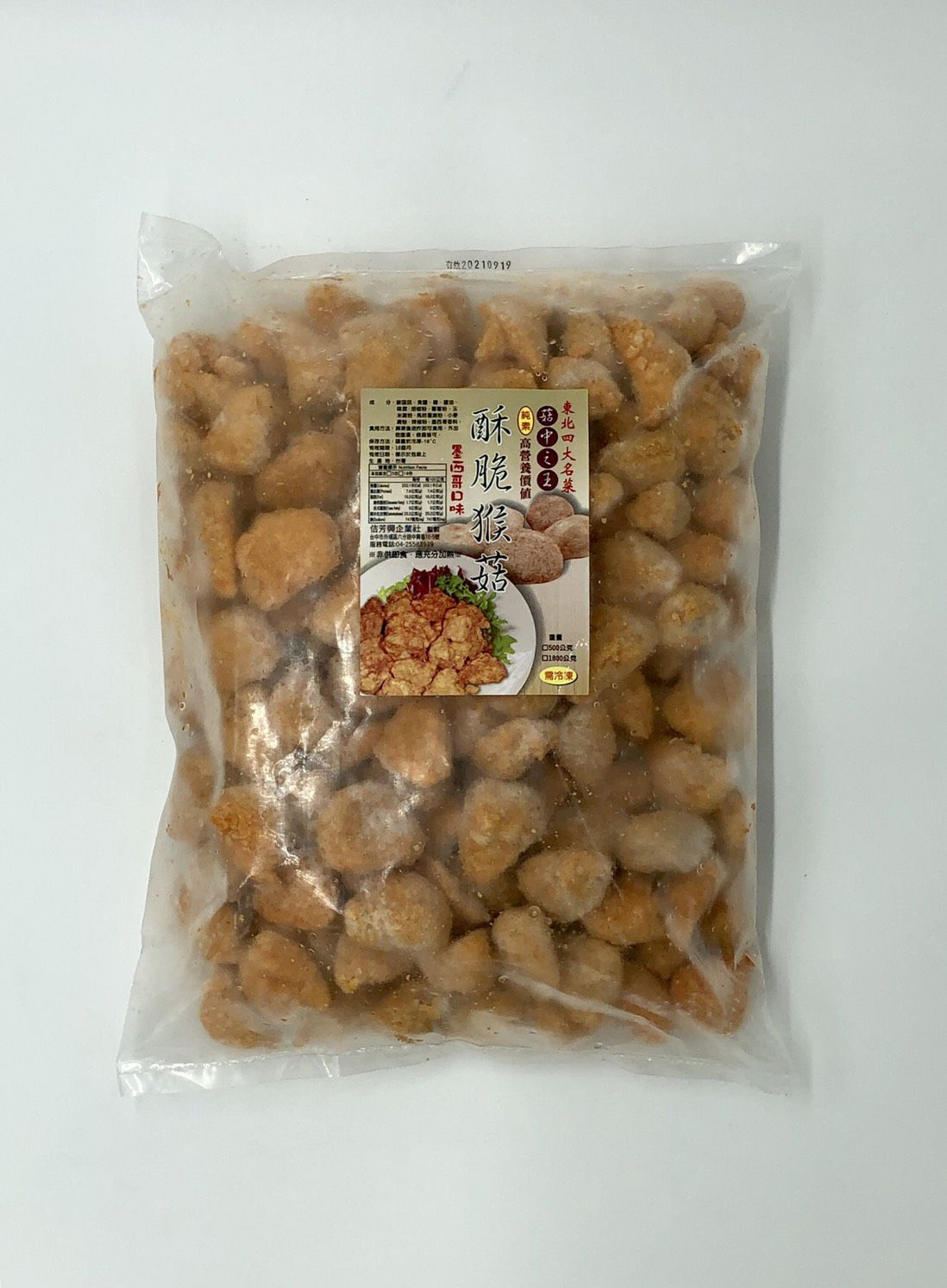 (佶芳興)墨西哥酥炸猴菇3斤(全素)