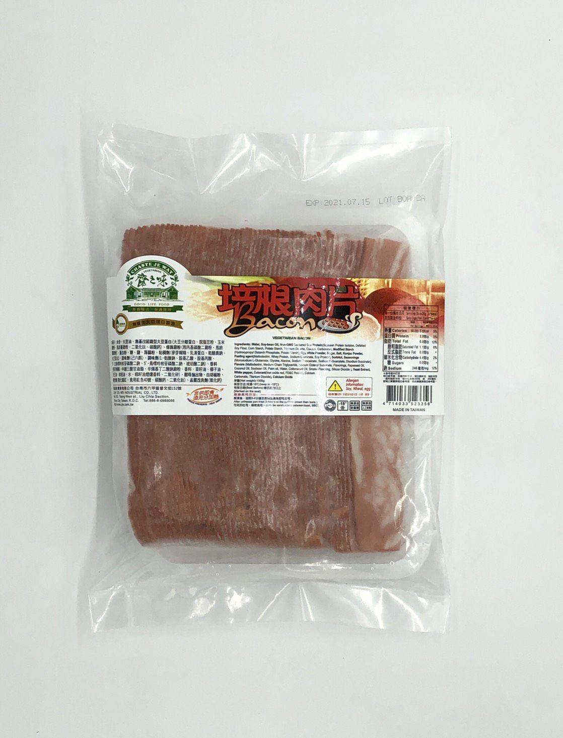 (齋滋味)培根肉片1kg(奶素)