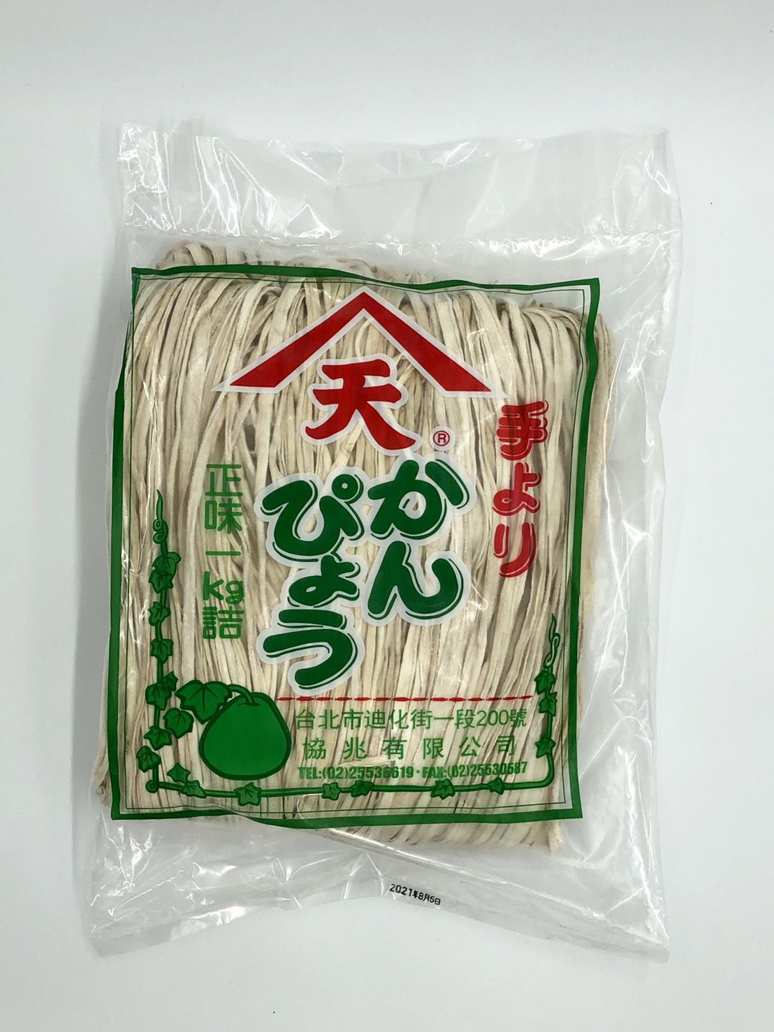 (協兆)干瓢1kg(全素)