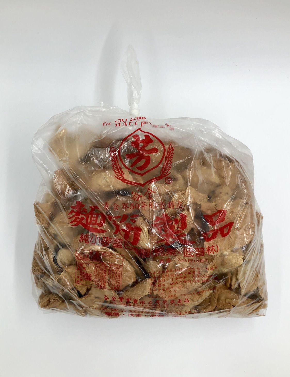 (谷全芳)皮絲5斤