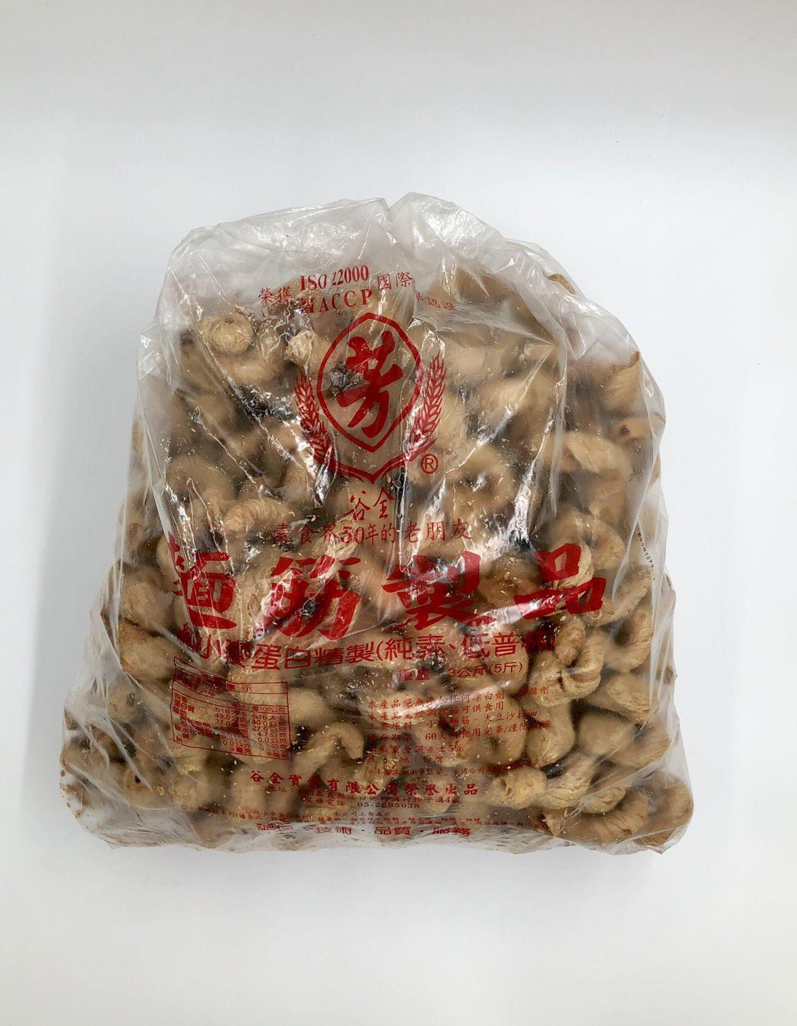 (谷全芳)鴨腸5斤(全素)