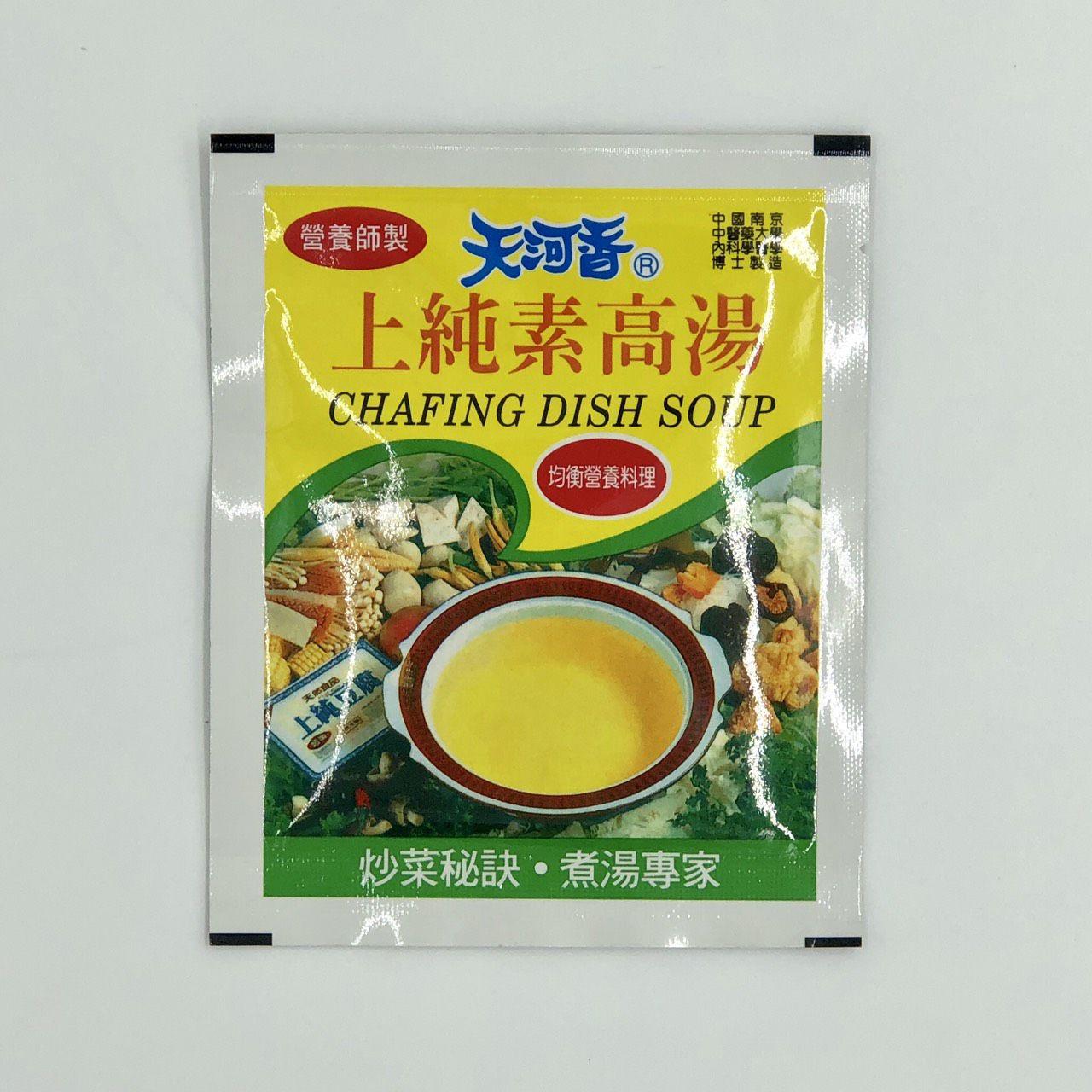 (聖芳天河香)上純高湯粉40g(全素)