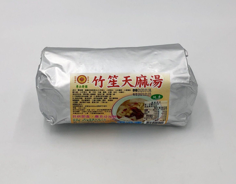 (天心園地)竹笙天麻湯1.2kg(奶素)