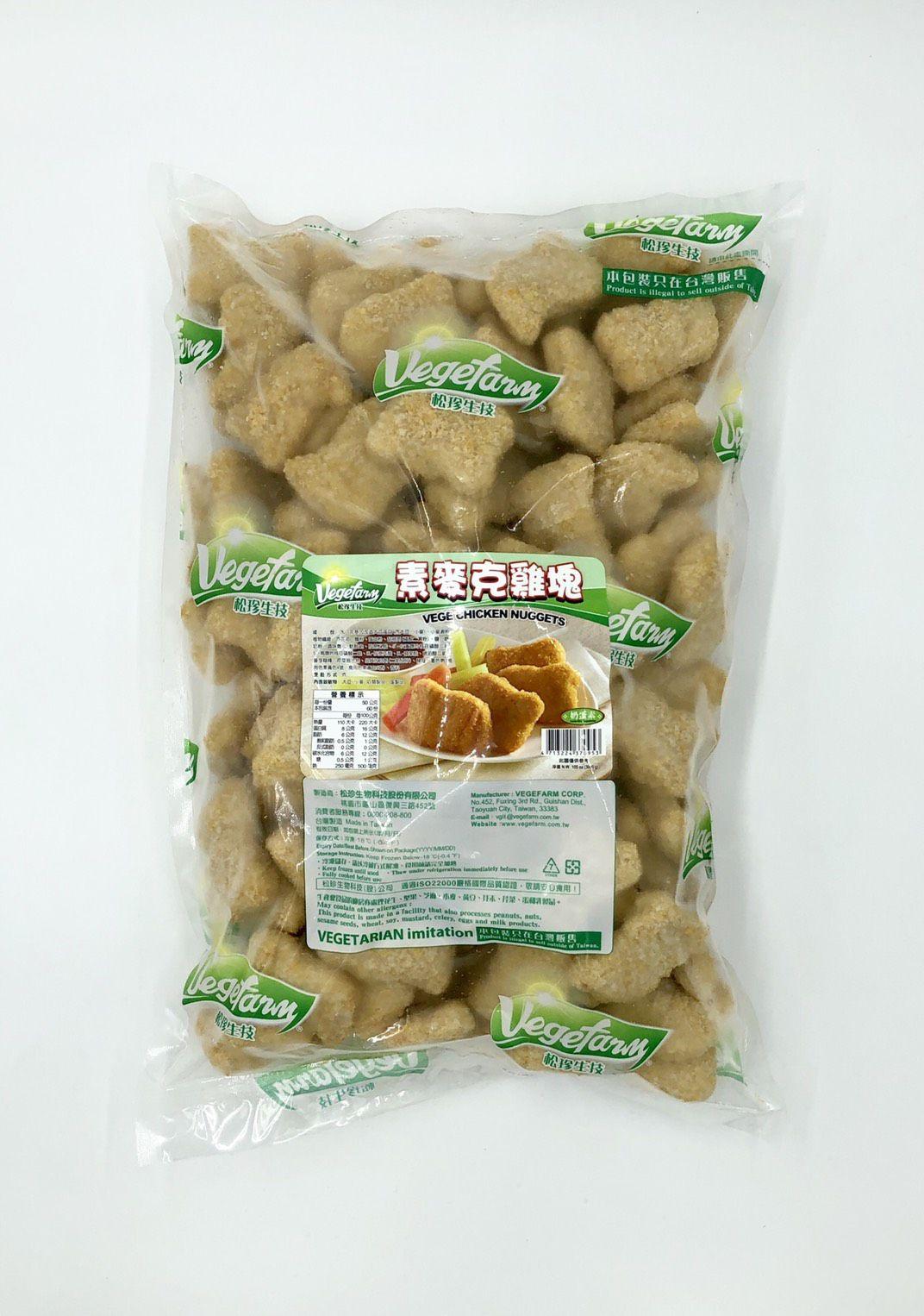 (松珍)麥克雞塊5斤(蛋素)