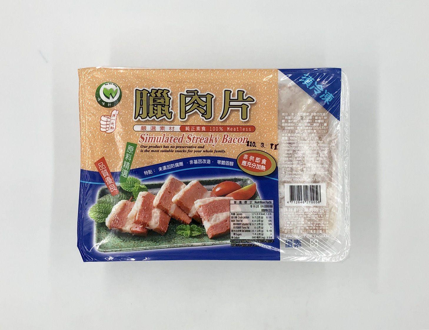 (一之軒)臘肉片5斤(蛋素)