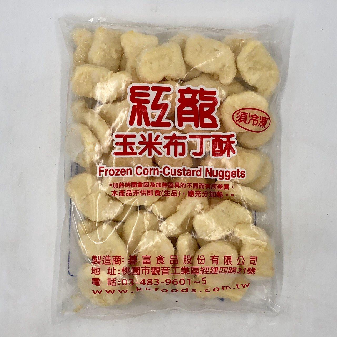 (紅龍)玉米布丁酥1kg(奶素)