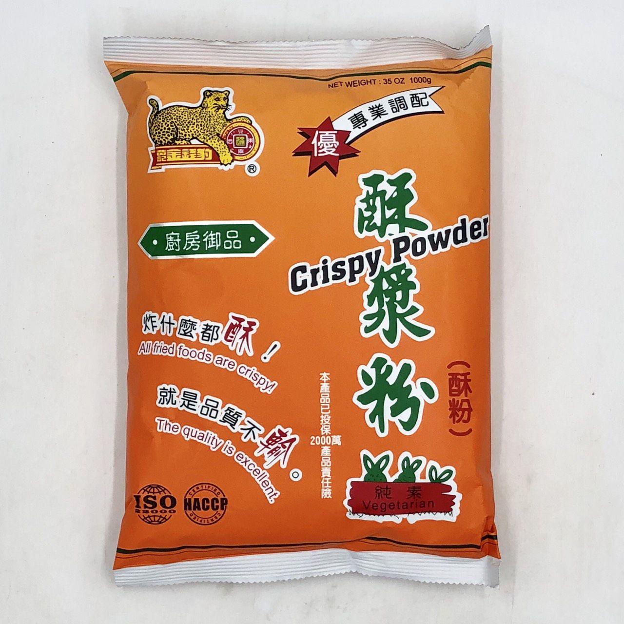 (金錢豹)酥漿粉1kg(全素)