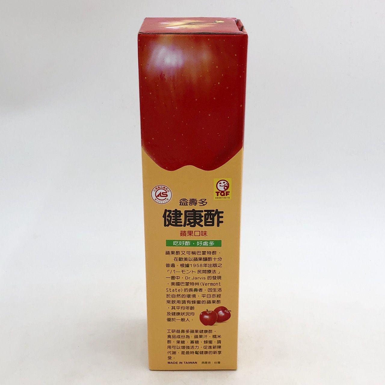 (工研)益壽多健康酢蘋果750g(全素)