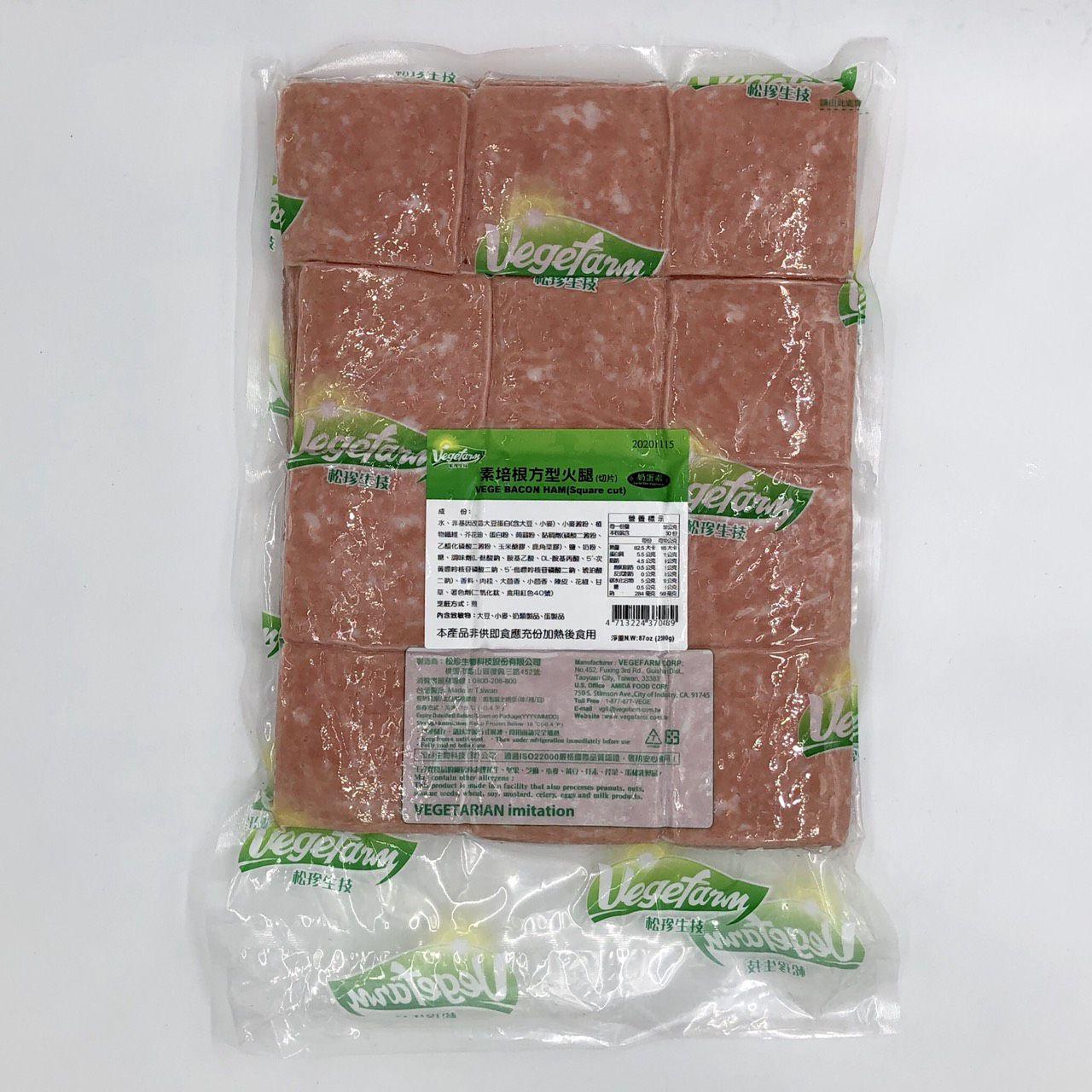 (松珍)培根方型火腿切片2.5kg(蛋素)