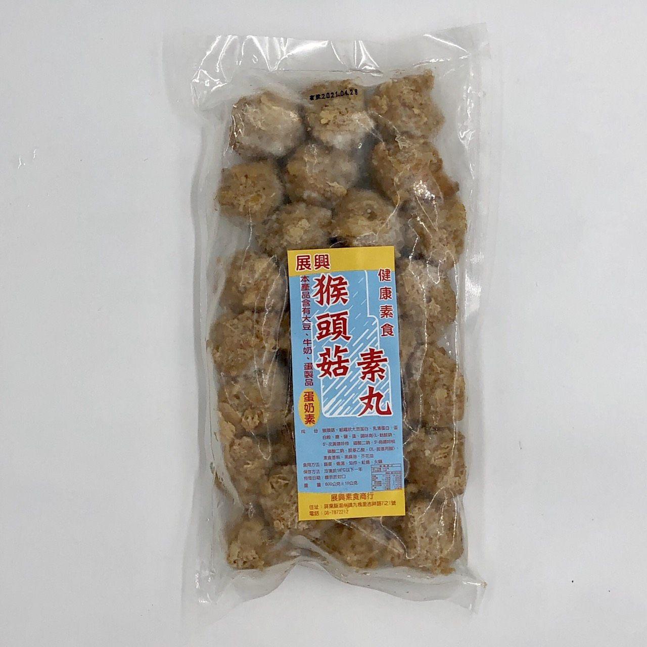 (展興)猴頭菇素丸600g(蛋奶素)