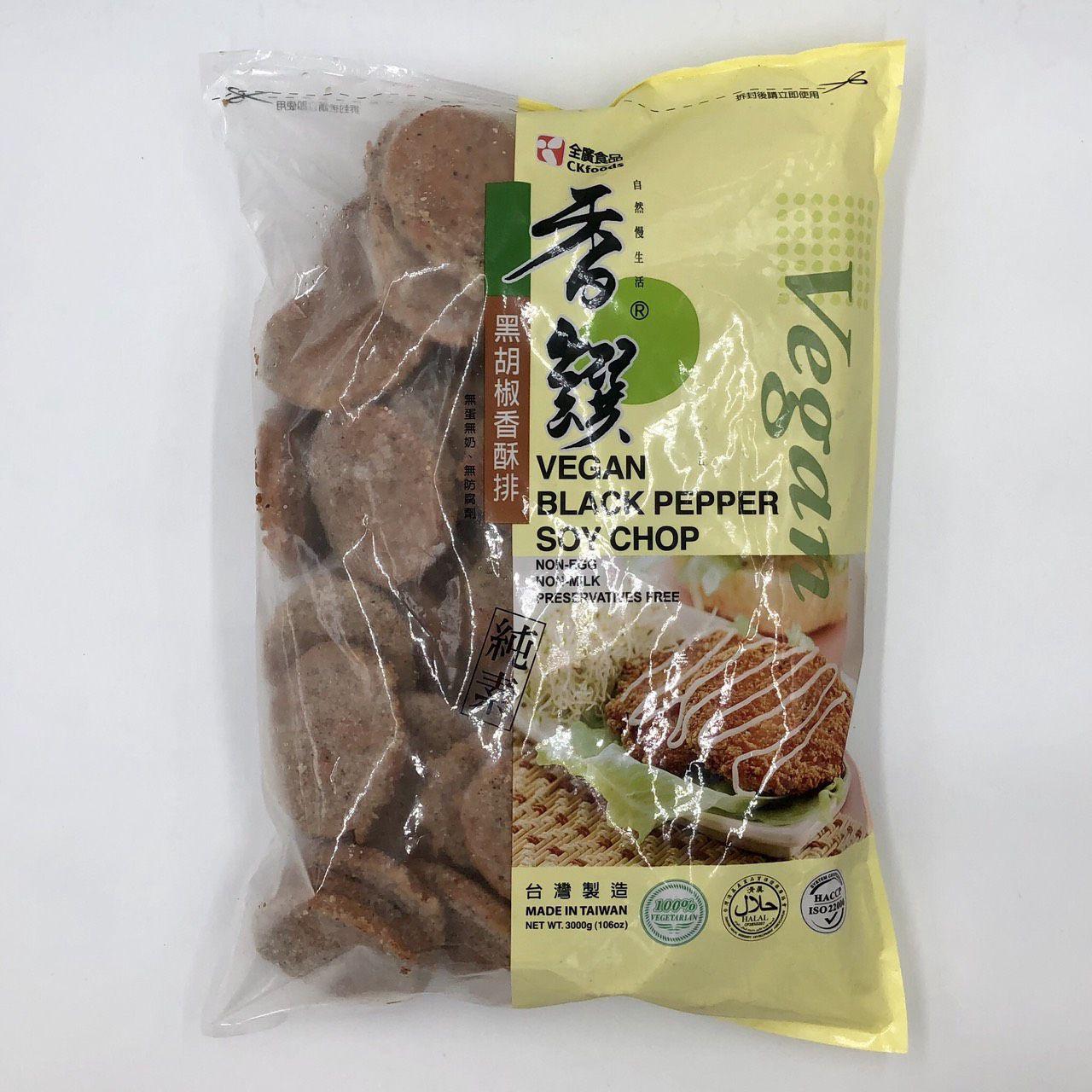 (全廣)香饌黑胡椒香酥排5斤(全素)