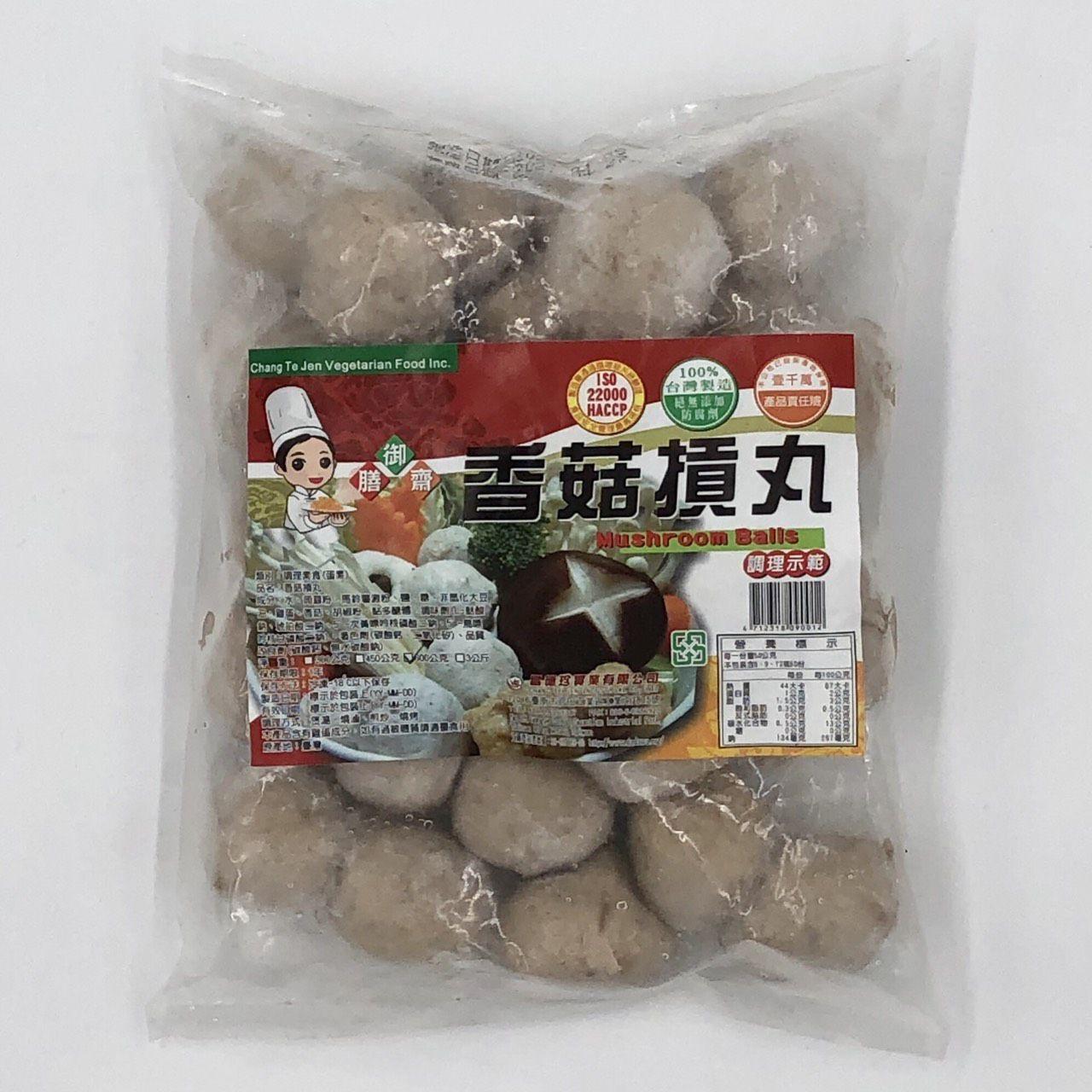 (昌德珍)香菇貢丸600g(蛋素)
