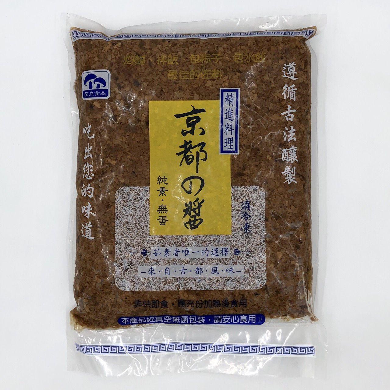 (昆立)京都肉醬5斤(全素)