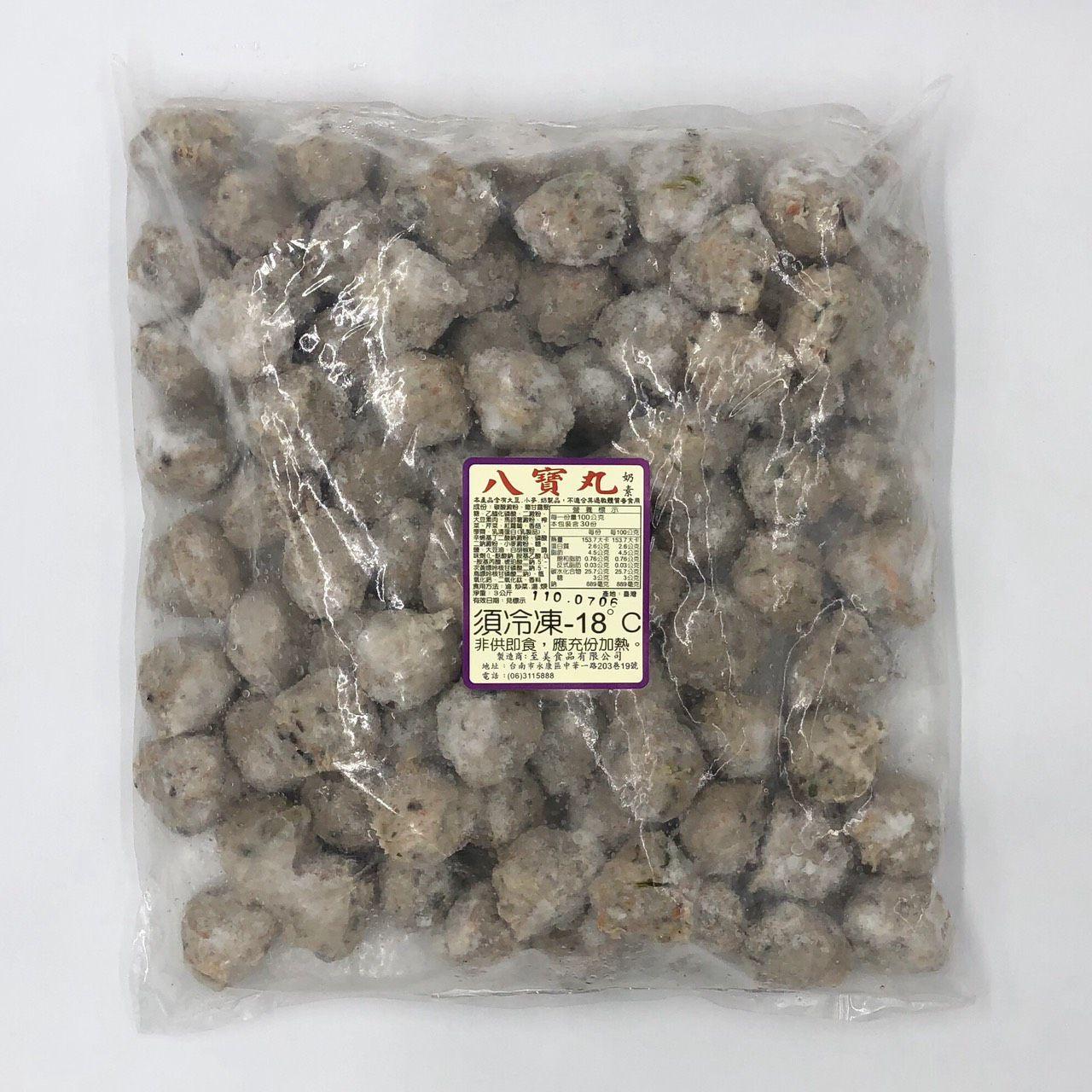 (至美)八寶丸5斤(奶素)