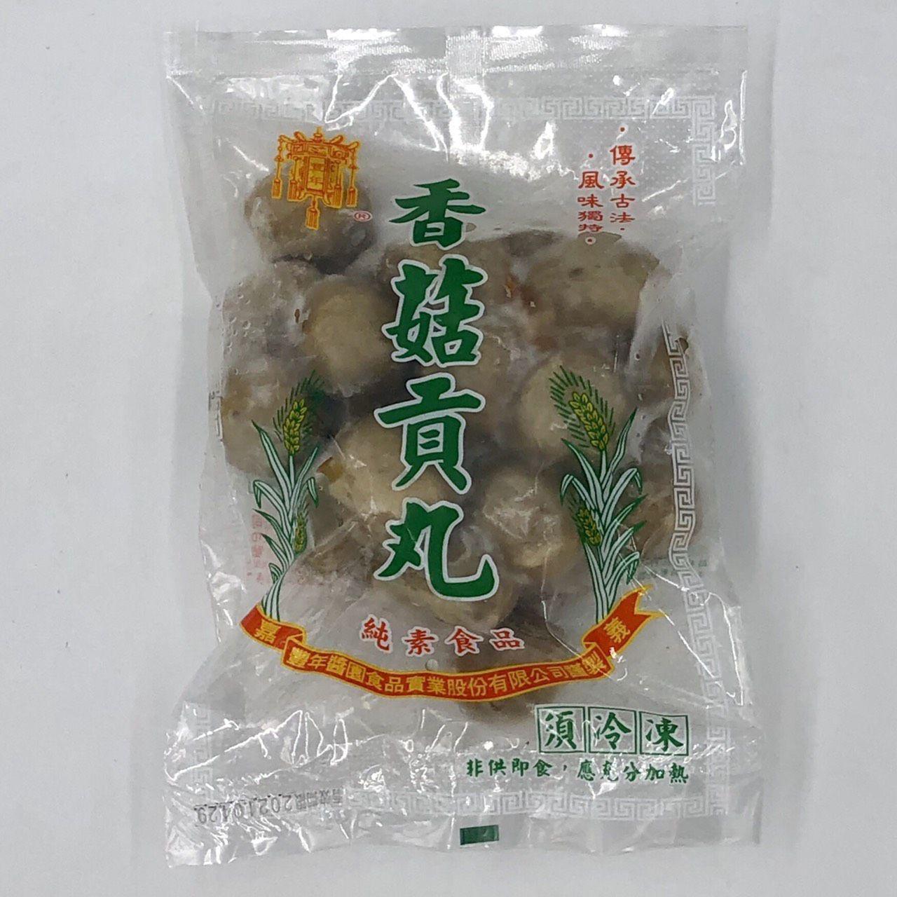 (豐年)香菇貢丸600g(全素)