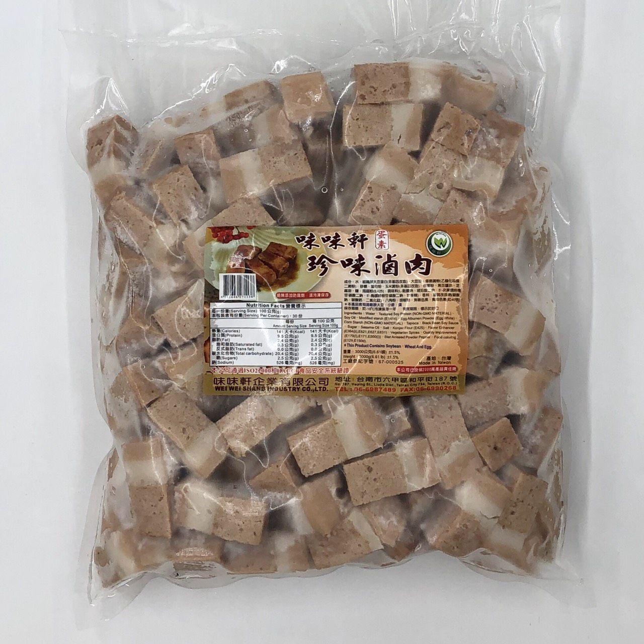 (一之軒)珍味滷肉5斤(蛋素)