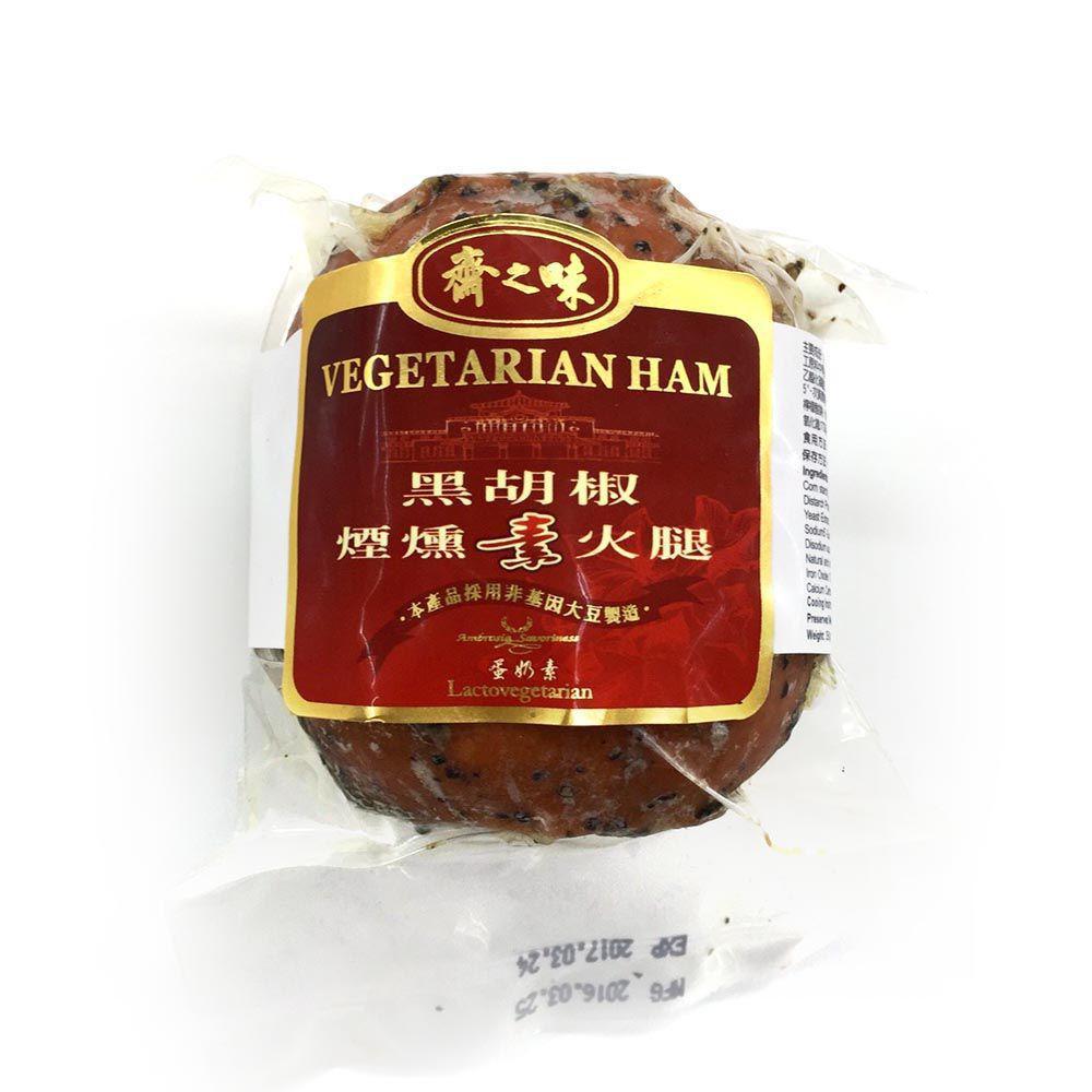 (齋之味)黑胡椒煙燻火腿350g(蛋奶素)