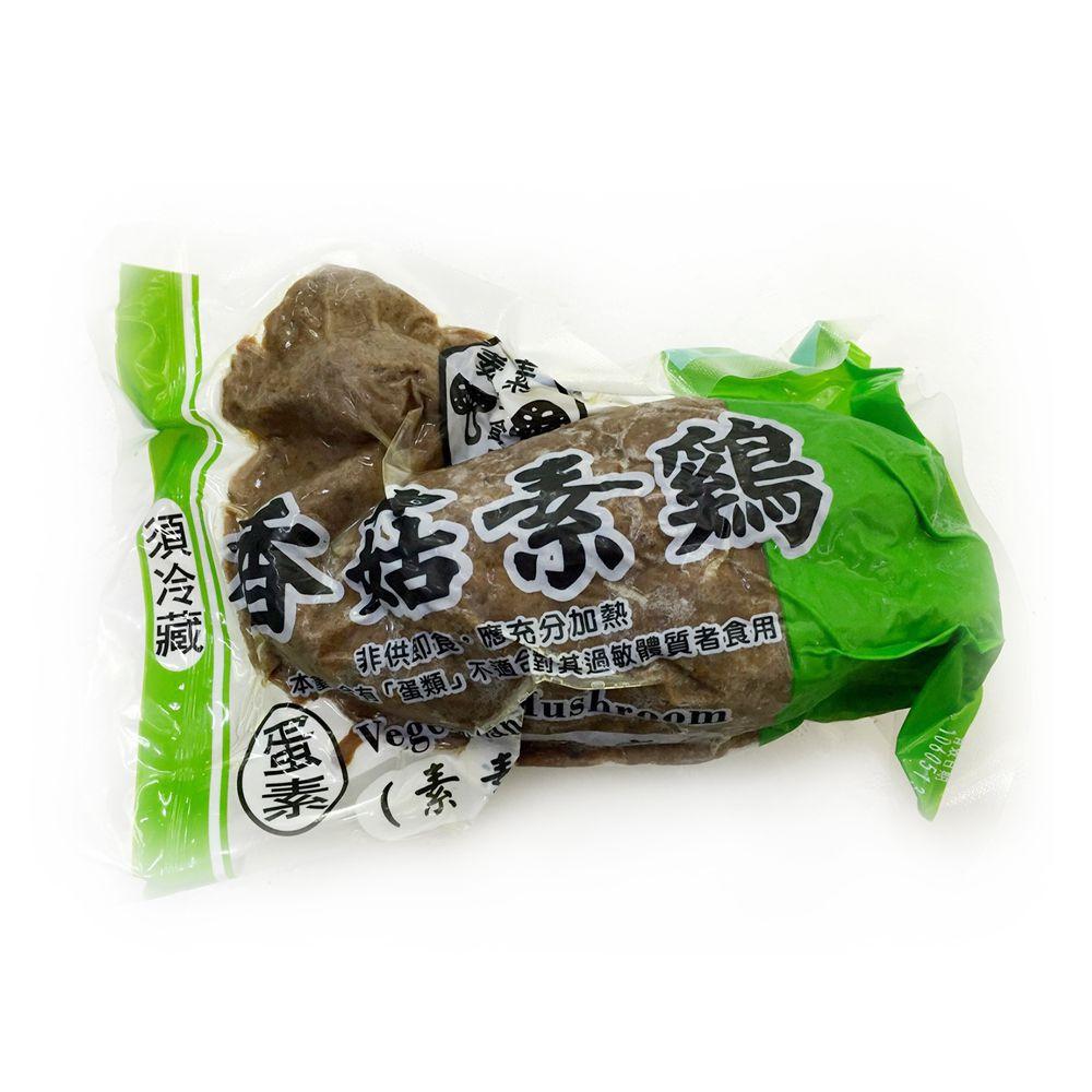 (素素)香菇三牲大雞500g(蛋素)