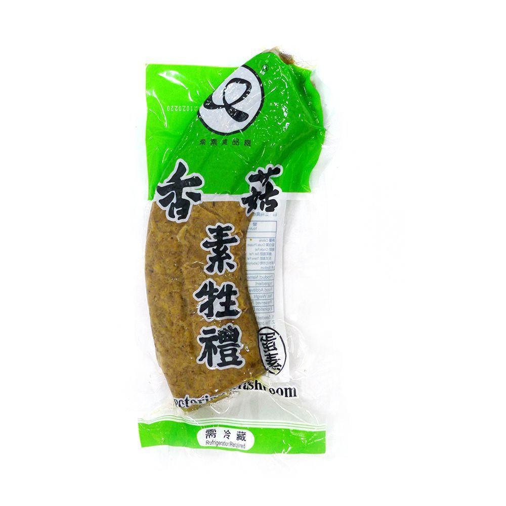 (素素)香菇三牲肉300g(蛋素)