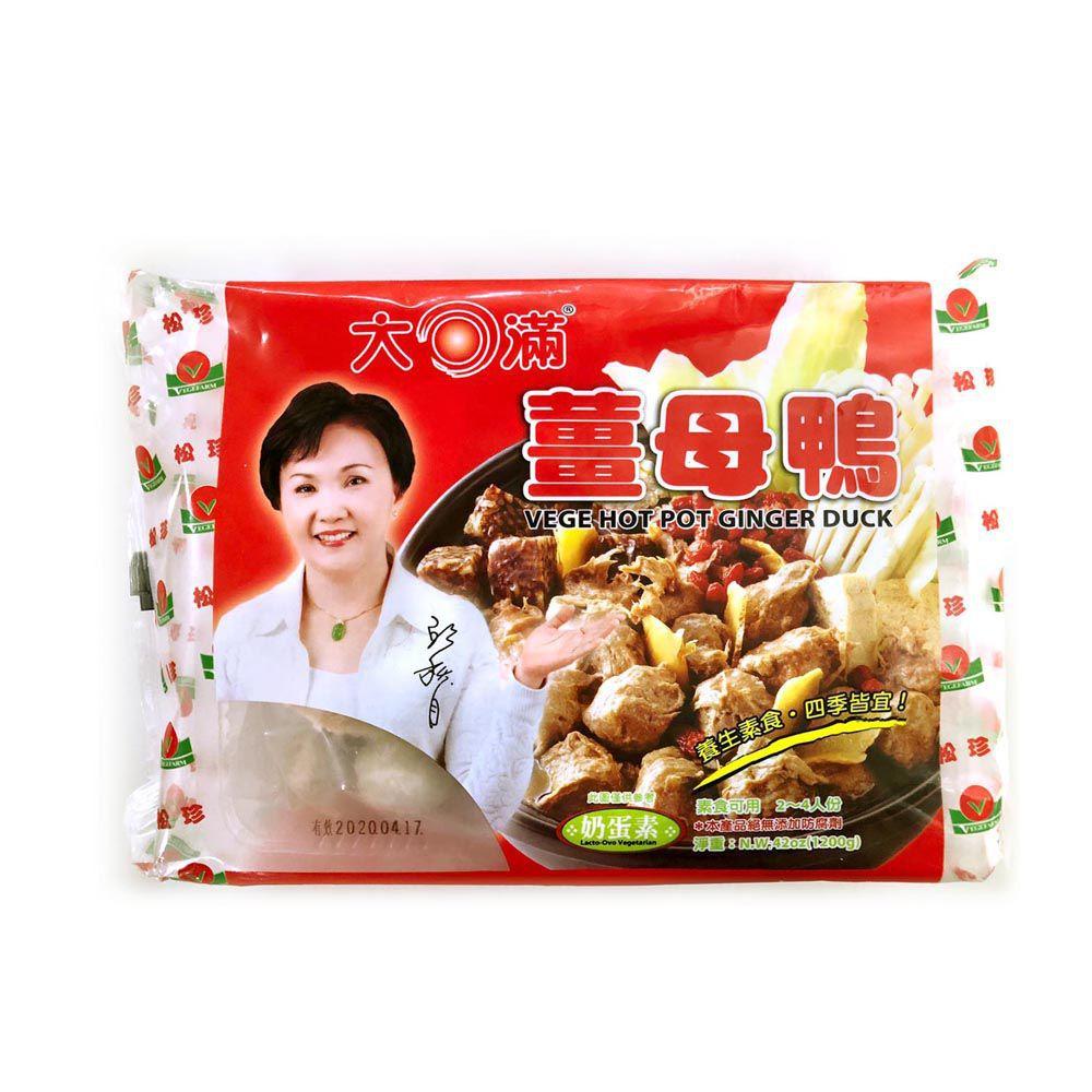(松珍)薑母鴨1.2kg(奶素)