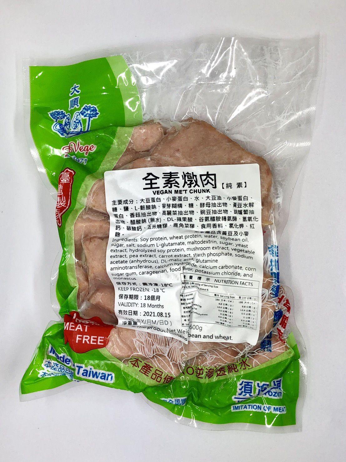 (大順)全素燉肉600g(全素)